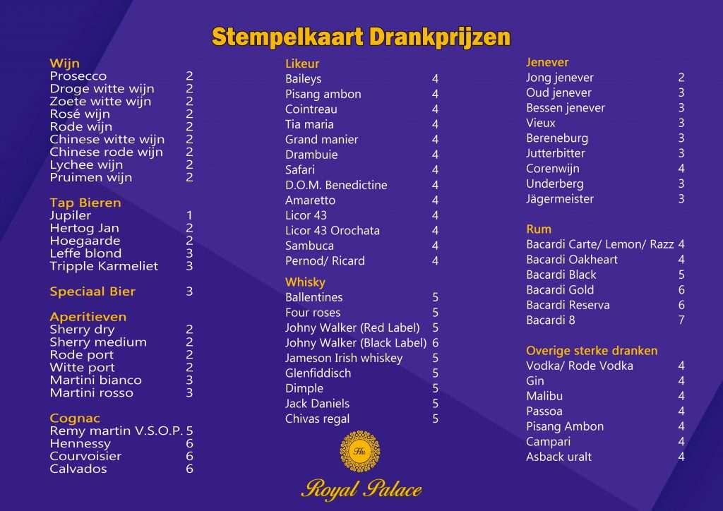 Stempelkaart drankprijzen